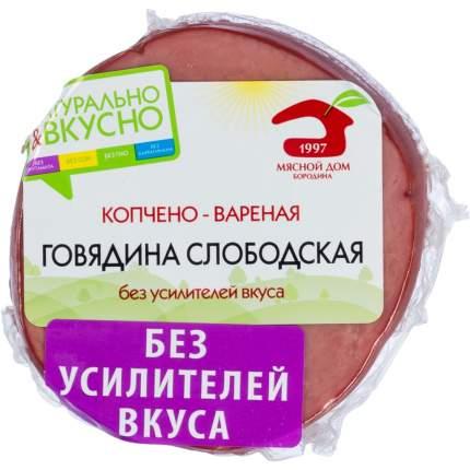 Говядина МД Бородина слободская копчено-вареная 300 г