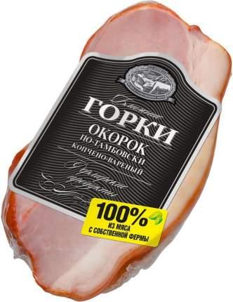 Окорок ближние горки по-тамбовски в/к кг в/у вес дмитрогорский мпз россия 1300 г