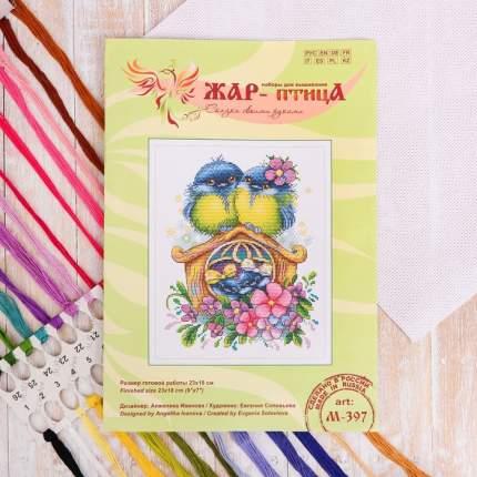 "Набор для вышивания крестом Жар-Птица ""Счастливое семейство"", 18х23 см, арт. М-397"