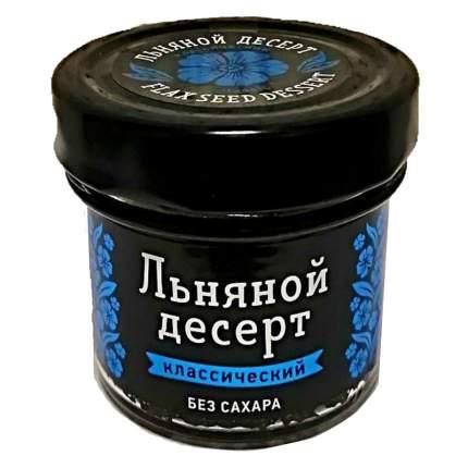 """Льняной десерт Cereal """"Классический"""", 120 г"""
