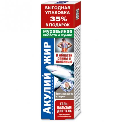 Гель-бальзам ФораФарм Акулий жир муравьиная кислота/мумие 125 мл