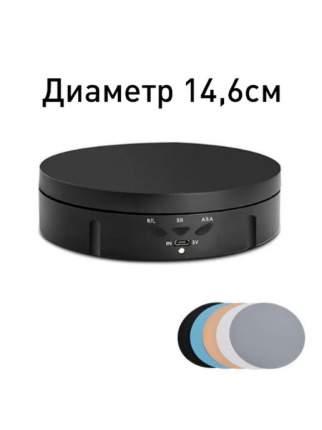 Поворотный стол BlackMix BM14.6 Black