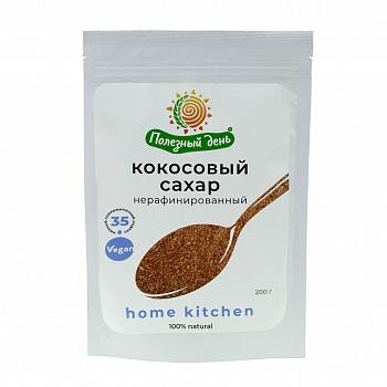 Сахар кокосовый, Полезный день, 200 гр.
