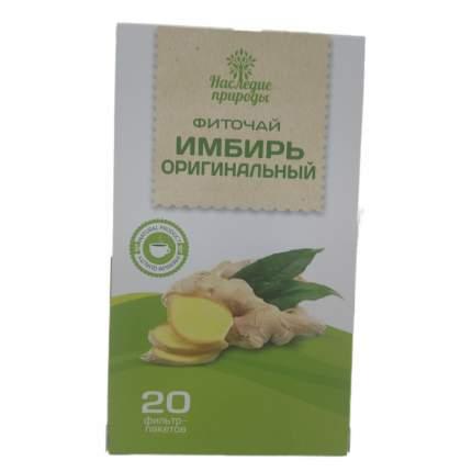 """Чай имбирный Наследие природы """"Имбирь оригинальный"""", 20 пакетиов"""