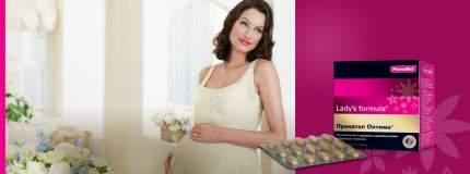 PharmaMed Lady's formula Пренатал Оптима, 30 таб