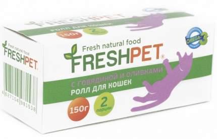 Влажный корм для кошек FreshPet Ролл, с говядиной и оливками, 150г