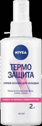 Спрей-основа для укладки волос NIVEA ТЕРМО ЗАЩИТА 88629 150 мл