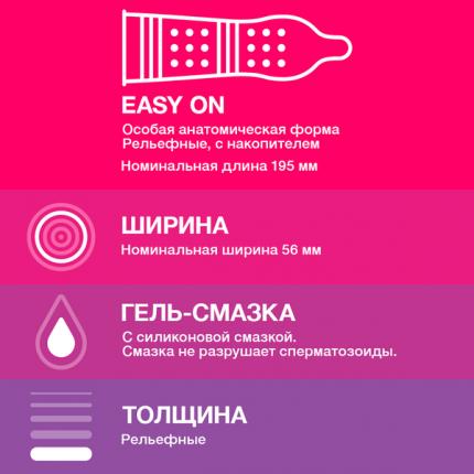 Презервативы Durex Pleasuremax 3 шт.