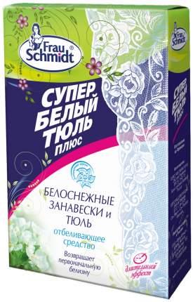 Отбеливатель для белья Frau Schmidt белоснежные занавески и ткани 5 таблеток