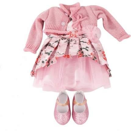 Набор одежды для кукол Gotz Мечты, 45-50 см