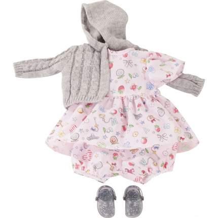 Набор одежды для кукол Gotz повседневной, 30-33 см