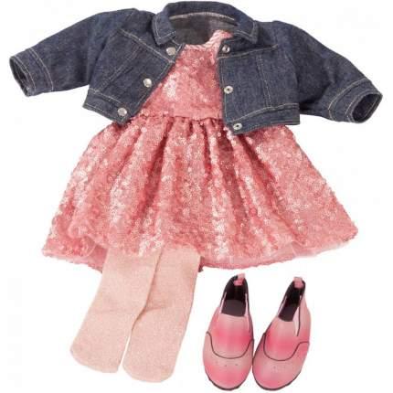 Набор одежды для кукол Gotz Сверкающий Гламур, 45-50 см