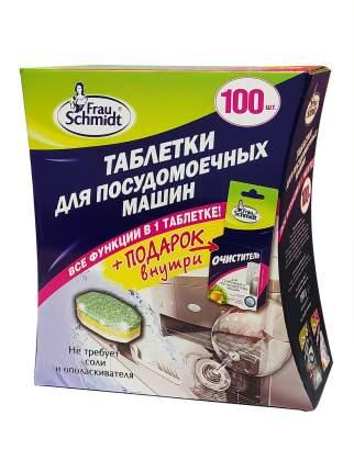 Таблетки для посудомоечной машины Frau Schmidt все в 1 100 штук