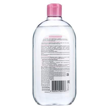 Мицеллярная вода Garnier 3в1 Экспертное Очищение 700 мл