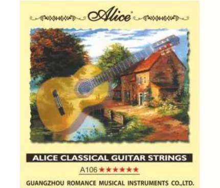 Струны для классической гитары ALICE A-106-Н 028-044