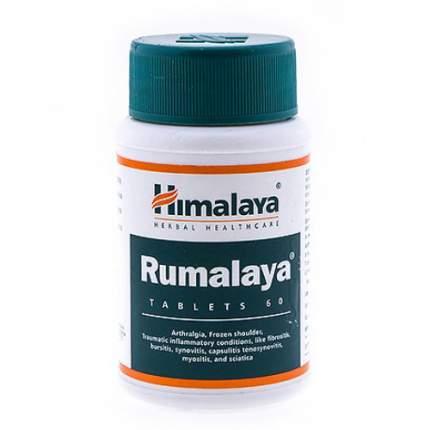 Румалая для суставов Himalaya таблетки 60 шт.