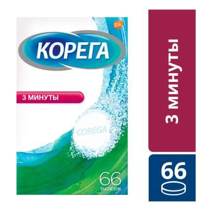 Таблетки Corega 3 минуты,  для очищения зубных протезов, N66