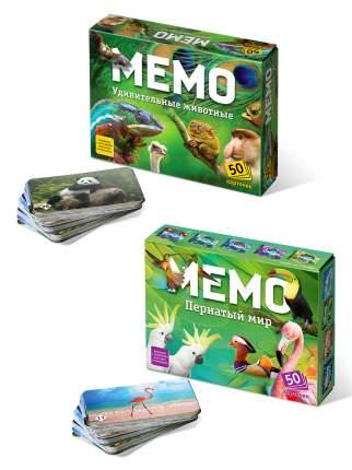 """Игровой набор Нескучные Игры Мемо """"Удивительные животные"""" + """"Пернатый мир"""" 7207+7952"""