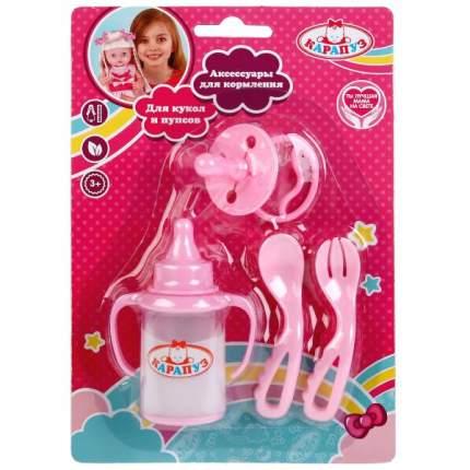 Аксессуары для кукол Карапуз B1515006-1-RU 4 предмета