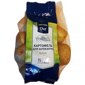 Картофель для запекания Metro Chef ~2,5 кг