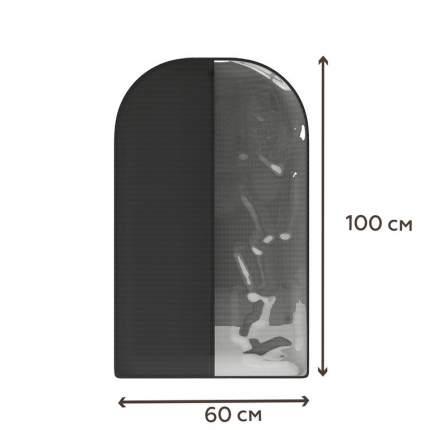Чехол для одежды (100*60см) Premium Black