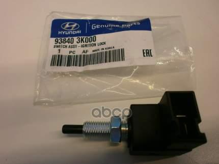 Переключатель Hyundai-KIA 938403K000