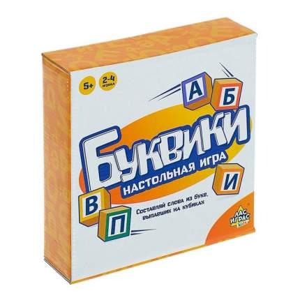 Настольная игра ЛАС ИГРАС Буквики