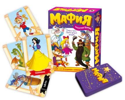 Настольная игра Русский стиль Детская Мафия Сказочная братва