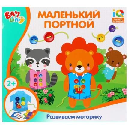 Настольная игра S+S Toys Маленький портной 200351158