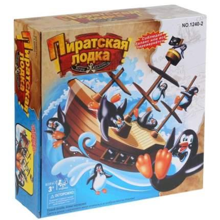 Настольная игра Shantou Gepai Пиратская лодка