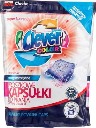 Капсулы для стирки Clever Color для цветного белья 30 шт 540 г