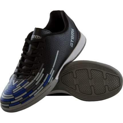 Бутсы Atemi SD400 Indoor, черный/синий/серый, 41 RU