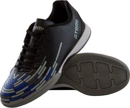 Бутсы Atemi SD400 Turf, черный/синий/серый, 35 RU