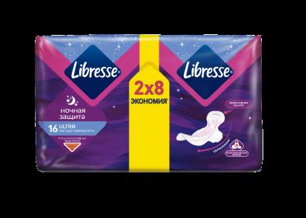 Гигиенические прокладки Libresse Ultra Ночные с мягкой поверхностью 16 шт.