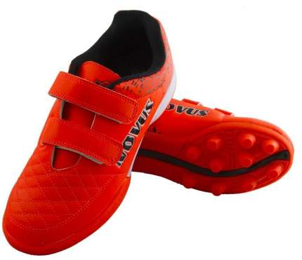 Бутсы Novus NSB-01 MSR, оранжевый, 35 RU