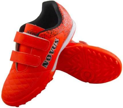 Бутсы Novus NSB-01 Turf, оранжевый, 35 RU
