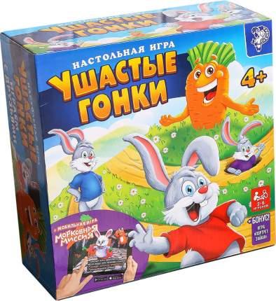 Настольная игра на внимательность ЛАС ИГРАС Ушастые гонки, 24 карточки, 16 зайцев