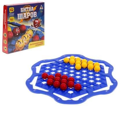 Настольная игра-стратегия на логику ЛАС ИГРАС Битва шаров
