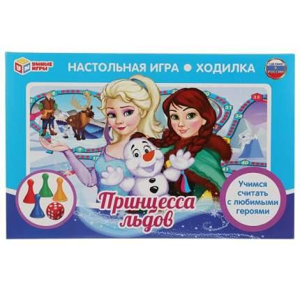 Настольная игра-ходилка Умка Принцесса льдов