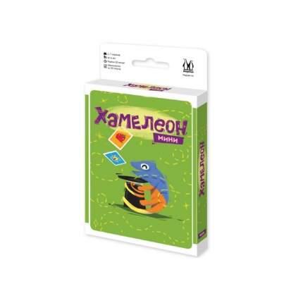 Настольная карточная игра Magellan Хамелеон Мини