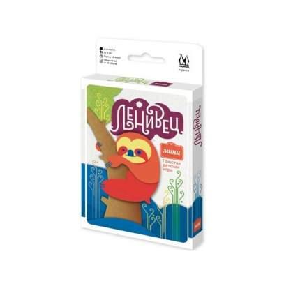 Настольная мини-игра Magellan Ленивец