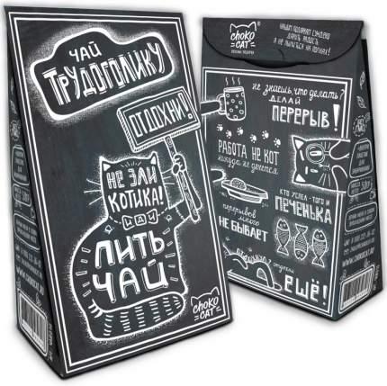 """Чай Chokocat из серии Пирамидка """"Трудоголику"""", чёрный листовой с добавками, 50 гр"""