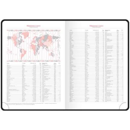 """Еженедельник на 2021 год """"Nebraska"""", A4, 64 листа, коричневый"""