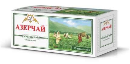 Чай Азерчай зелёный классический, 25 пакетиков