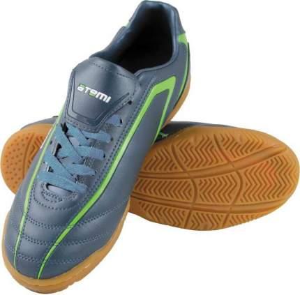 Бутсы Atemi SD500INJ Indoor, серый/зеленый, 37 RU
