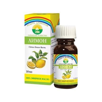 Эфирное масло Lekus Лимон 10 мл