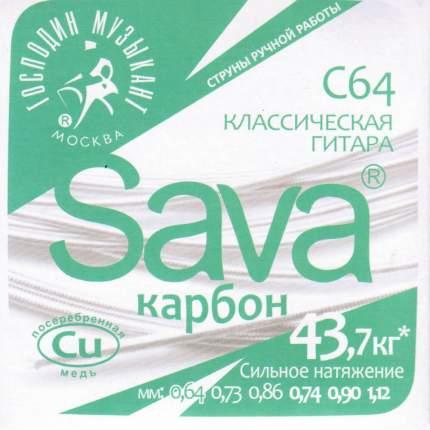 Струны для классической гитары Карбон Господин музыкант Sava Sc64