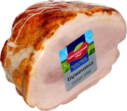 Буженина запеченная порционный кусок кг в/у вес мпз мясницкий ряд россия 400 г