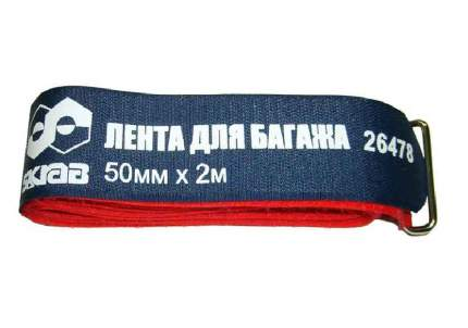 Стяжной ремень для багажа Skrab 26478