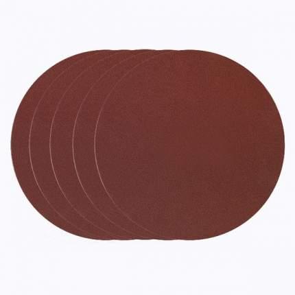 Самоклеящиеся шлифовальные круги К80 для Proxxon TG250/E, 5 шт PRO28970